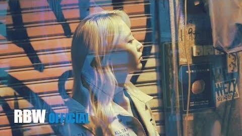 MV 문별(Moon Byul) - In my room