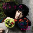 Park Hee Bon-Twenty two