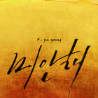 Son Jin Young - I'm Sorry