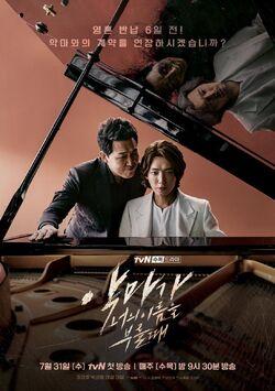 When the Devil Calls Your Name-tvN-2019-01