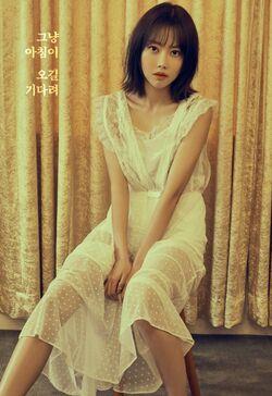 Yeo Eun7