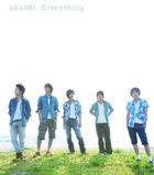 Arashi - Everything