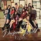 E-girls - Perfect World
