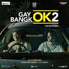 Gay OK Bangkok 2-01