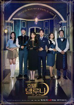 Hotel del Luna-tvN-2019-04