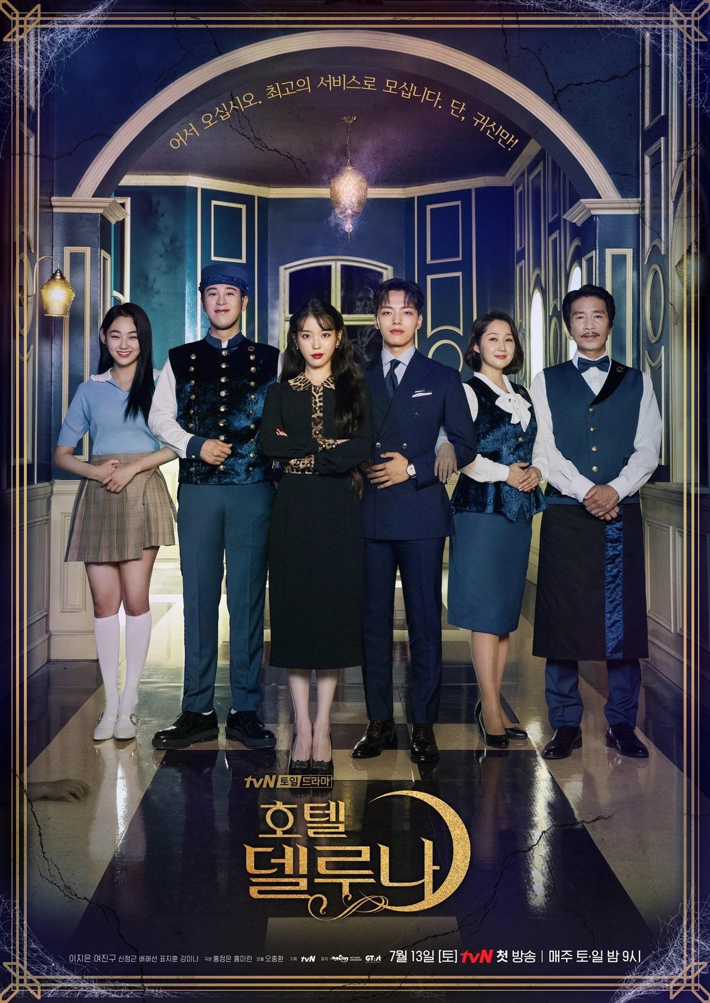 Hotel del Luna | Wiki Drama | Fandom