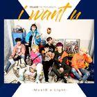 I want u mini album