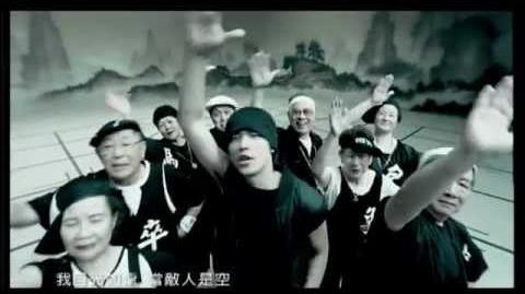 Jay Chou - Check