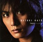 Kato Kazuki - Vampire - Yume Hikouki-CD
