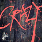 Lim Jeong Hee single