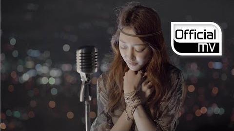 MV Ailee(에일리), 2LSON(투엘슨) I'm in love(아임 인 러브)