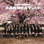 Sakura Goodbye