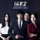 The K2 OST Part1