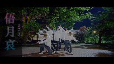 VICTON 빅톤 FIRST SINGLE ALBUM '오월애 (俉月哀)' MV