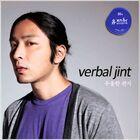 Verbal Jint - Gloomy Letters