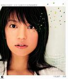 Vicki Zhao - Afloat