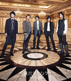 Arashi - Meikyuu Love Song