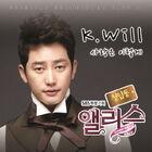 Cheongdamdong Alice OSTPart4