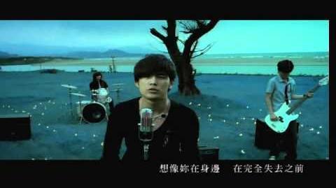 Jay Chou - Secret