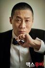 Jin Sun Kyu15
