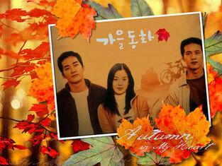 AutumnTale 350px