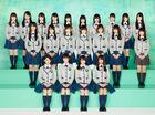 Keyakizaka46F2016