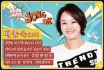 Lee-kuk-ju 1412206654 BaeJongOk