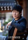 Sul Kyung Gu9