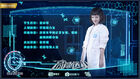 TOP High Energy Doctor-IQIYI-201702