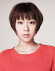 Utada Hikaru . This is one