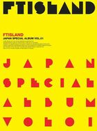 FTISLAND - Japan Special Album Vol. 1