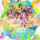 JUMP WOLRD 2012 portada DVD