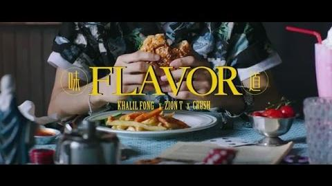 Khalil Fong - Flavor (feat. Zion