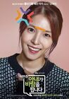 My Wife Is Having An Affair-jTBC-2016-08