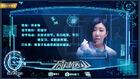 TOP High Energy Doctor-IQIYI-201709