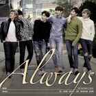 U-KISS - Always