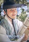100 Days My Prince-tvN-2018-08
