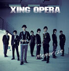 20090822-Xing Memorize