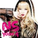 20120105 nsyoonji