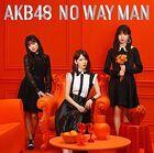 260px-AKB4854RegA
