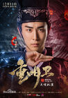 Chong Ming Wei-3