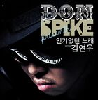 Don Spike Presents Vol. 3 - Kim Yeon Woo