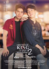 I Am Your King The Series 2-6