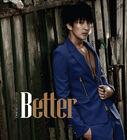 Kim Hyung Jun-.BETTER2014