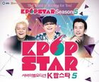Kpop-star-5-auditions