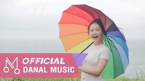 """MV 송하예 """"순대"""" - 순대"""