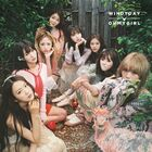 OH MY GIRL – Windy Day