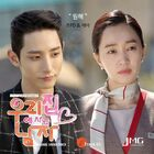 Sweet Stranger and Me OST Part3