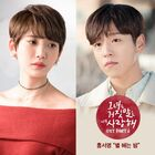 The Liar and His Lover OST Part6
