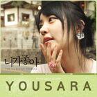 Yoo Sa Ra - I Like You